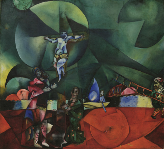 Calvary (« Calvaire »), de Marc Chagall (1912). Museum of Modern Art, New York.